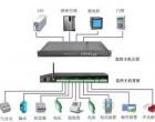 机房工程动力环境监控系统基础知识