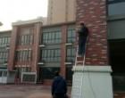 重庆监控安装公司浅析视频监控消除干扰源绝招