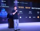 AI 驱动产业升级 大华股份亮相人工智能安防峰会