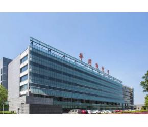 重庆监控,华润微电子有限公司监控安装工程