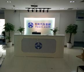 重庆监控,有利汽车金融公司高清连锁店监控摄像头安装