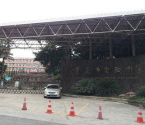 重庆学校监控,重庆市实验中学监控系统
