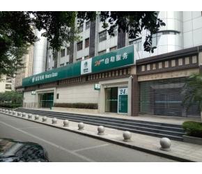 重庆监控,江北供电局高清监控系统安装