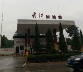重庆监控,重庆大江加油站高清监控安装、网络布线工程