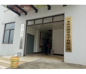 重庆监控安装,金刚清泓科技园工厂高清监控安装工程