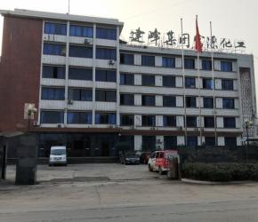 重庆监控,建峰集团富源化工厂高清防暴监控摄像头安装