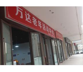 重庆监控,巴南万达老年活动中心,麻将馆监控安装