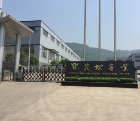 重庆工厂监控,茂松实业网络高清监控系统