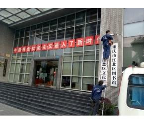 江北文化馆安防监控工程建设