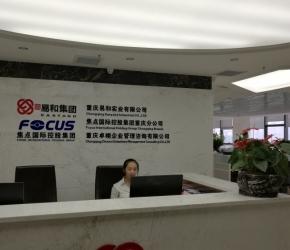 重庆企业监控,重庆易和实业高清监控安装