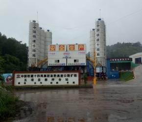 重庆监控,中铁14局工厂监控系统安装