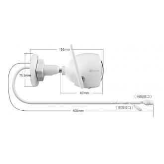 C3HC高清互联网摄像机-全彩标准版