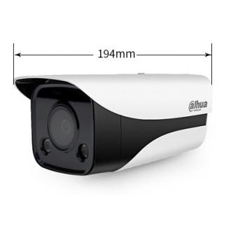 大华全彩摄像头室外防水高清网络摄像机