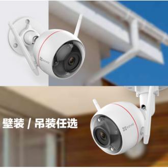重庆监控【至高400万极清】C3W全彩智能家居摄像机