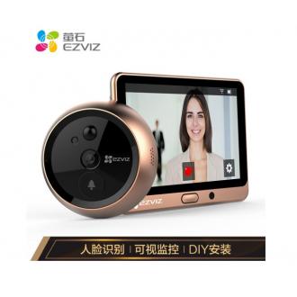 重庆监控 萤石DP1智能猫眼
