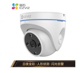 重庆监控 萤石C4HC家用POE摄像机