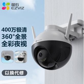 重庆监控 萤石C8W智能家居摄像机