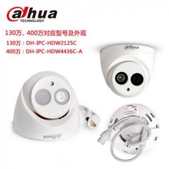重庆监控,大华130万高清红外半球摄像机200万夜视监控摄像头400万网络H.265