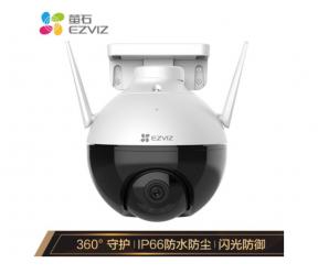 重庆高清监控萤石智能室外防水监控C8C