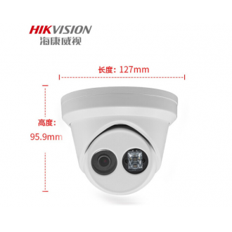 重庆监控 海康威视星光级半球摄像机
