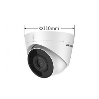 海康威视监控摄像头 200万 半球网络高清