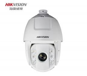 海康威视360度旋转室外监控摄像头
